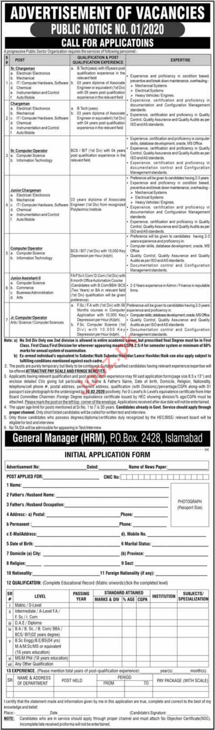 Public Sector Organization Jobs 2020 in Islamabad