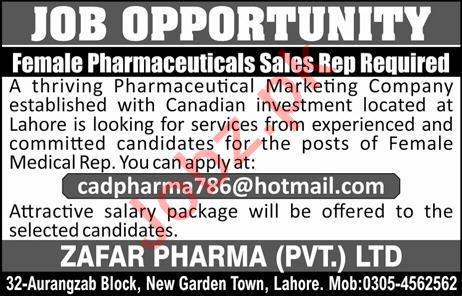 Female Pharmaceuticals Sales Rep Jobs 2020 in Lahore