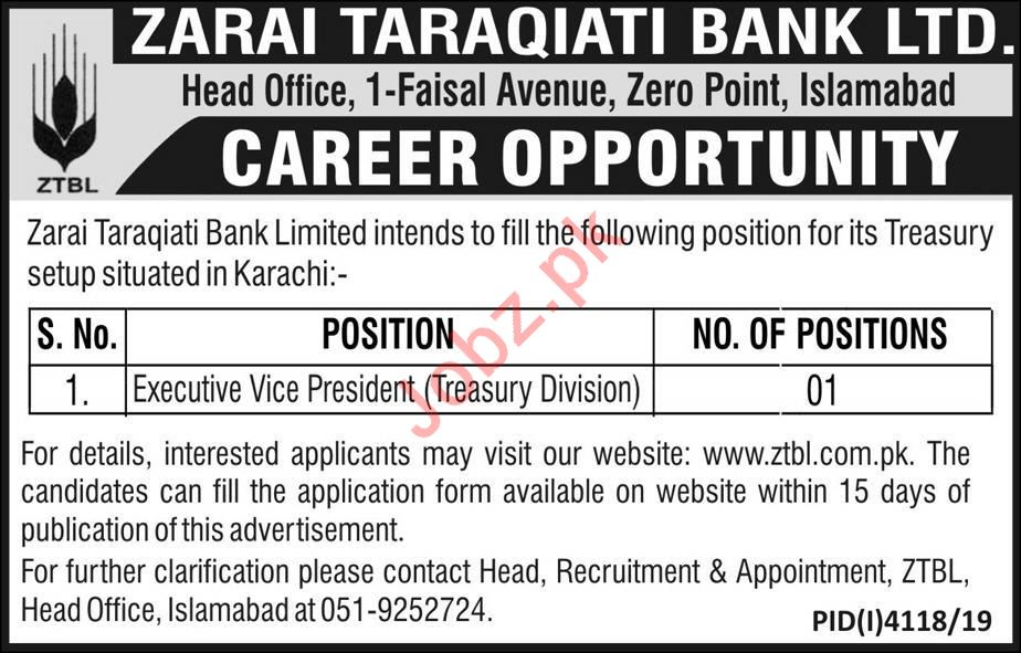 Zarai Taraqiati Bank Limited ZTBL Jobs 2020 in Karachi