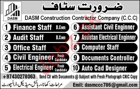 DASM Construction Contractor Company Jobs 2020 in Qatar