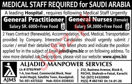 Medical Staff Jobs 2020 For Saudi Arabia
