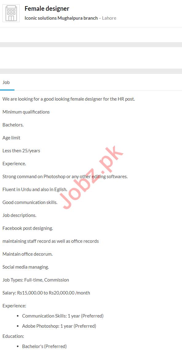 Iconic Solutions Mughalpura Branch Lahore Jobs 2020