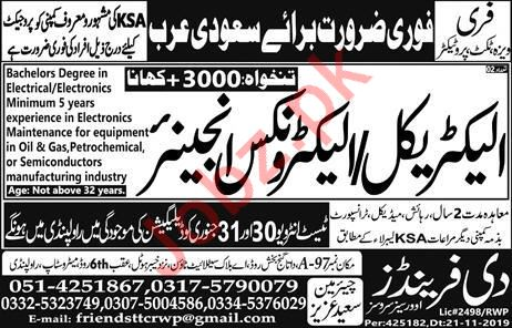 Engineering Staff Jobs in Saudi Arabia
