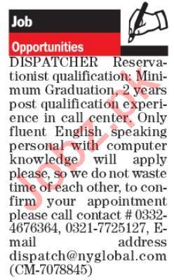 Dispatcher Reservationist Job 2020 in Lahore