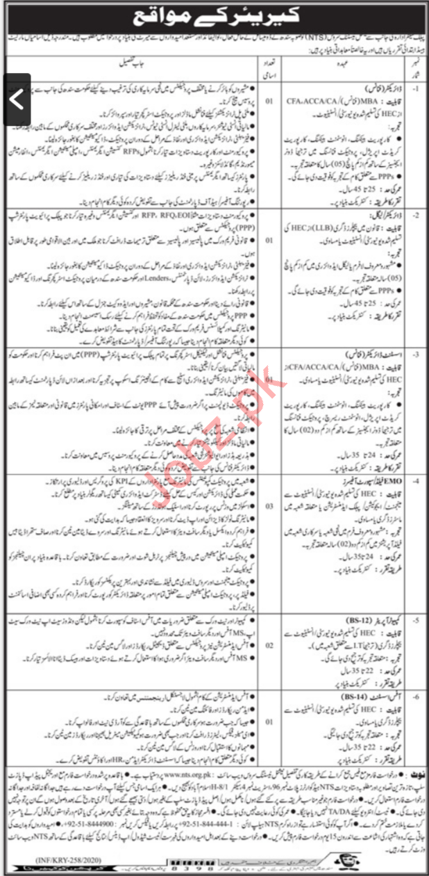 Public Sector Organization Jobs 2020 For Karachi via NTS