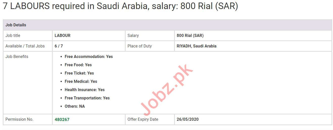 Labour Jobs 2020 in Saudi Arabia