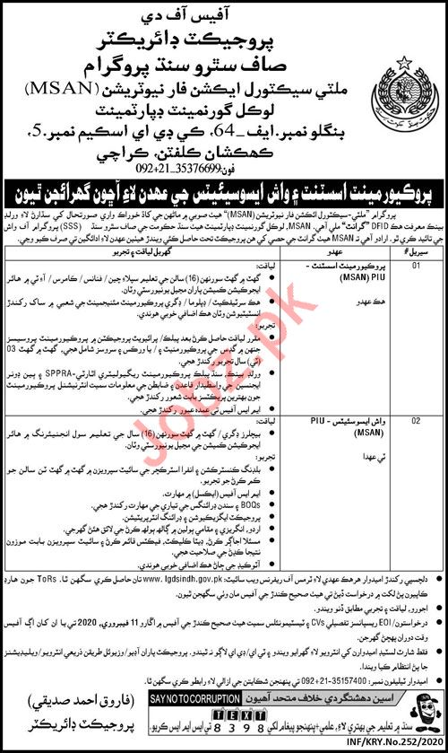Local Government Department Jobs 2020 in Karachi