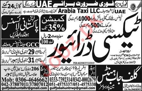 Arabia Taxi LLC Jobs 2020 For LTV Taxi Driver in UAE