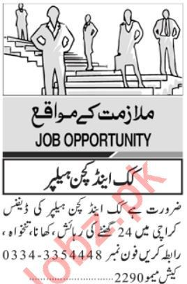 Cook & Kitchen Helper Jobs 2020 in Karachi