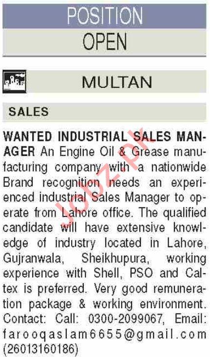 Industrial Sales Manager Jobs 2020 in Multan