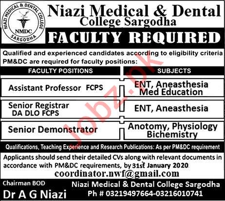 Niazi Medical and Dental College Faculty Jobs in Sargodha