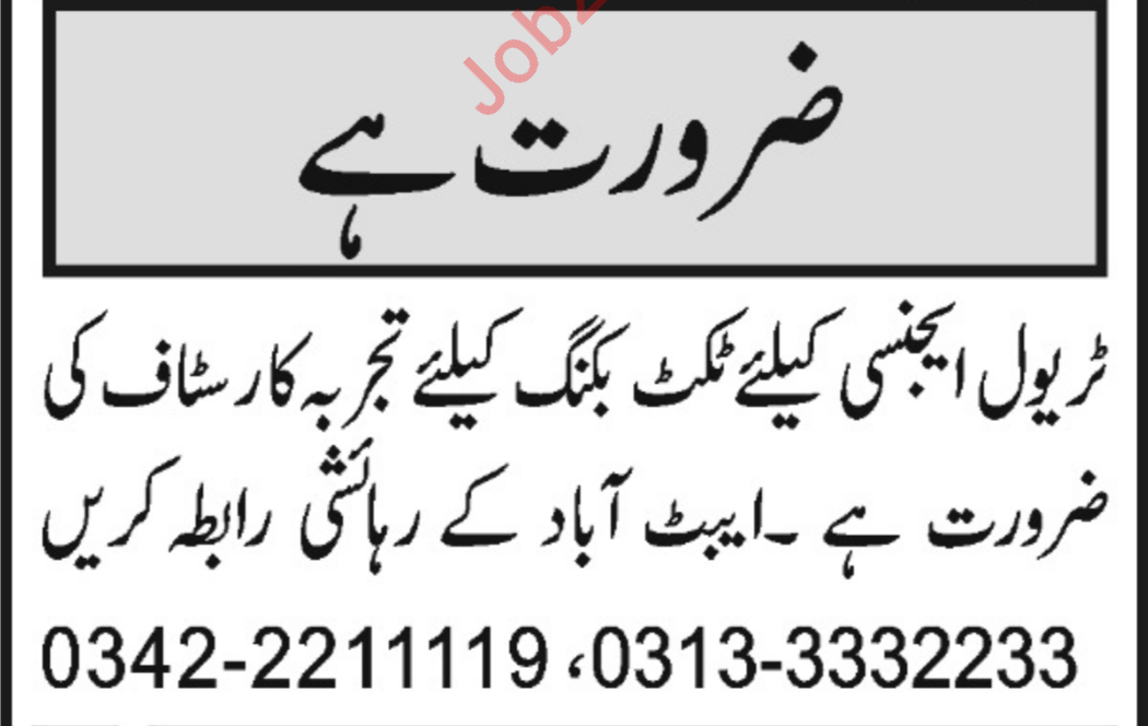 Travel Agency Jobs 2020 For Ticket Booking Staff