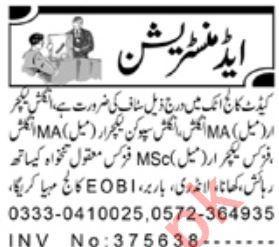 Pakistan Army Cadet College Jobs 2020 in Attock