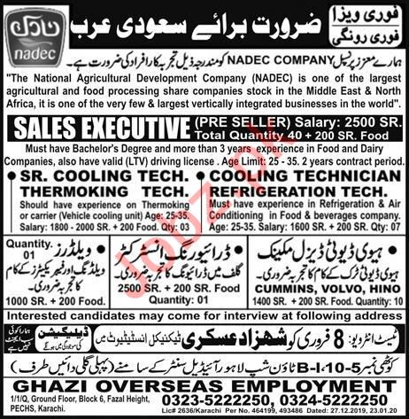 NADEC Company Jobs 2020 in Saudi Arabia