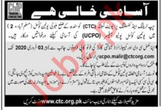 UCPO Officer Jobs in Chip Training & Consulting