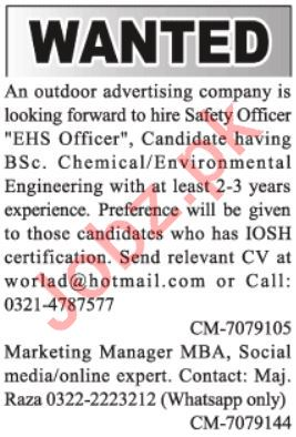 Daily Jang Newspaper Classified Ads 2020 In Lahore