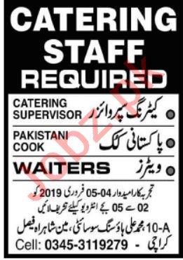 Catering Staff Jobs 2020 in Karachi