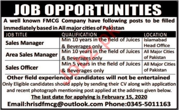 Sales Staff Jobs in FMCG Company