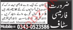 Pharmacy Network Jobs in Rawalpindi