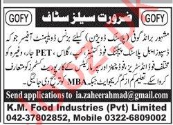 KM Food Industries Pvt Ltd Jobs 2020 For Sales Staff