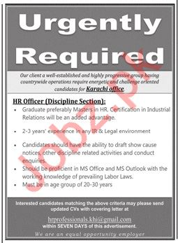 Human Resource HR Officer Job 2020 in Karachi Office