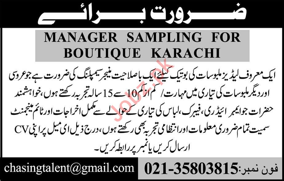 Chasing Talented Pvt Ltd Jobs 2020 in Karachi