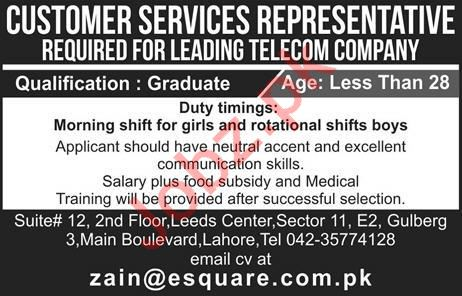 Esquare Services Pvt Limited Jobs 2020 in Lahore
