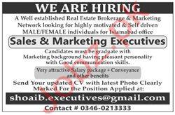 Real Estate Brokerage & Marketing Network Jobs in Islamabad