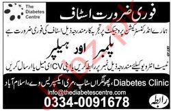 Plumber Helper Jobs in Islamabad