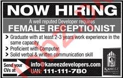 Female Receptionist Jobs in Kaneez Developer Private Limited