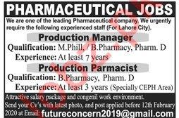 Pharmaceutical Jobs in Pharmaceutical Company