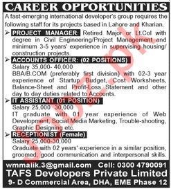 TAFS Developers Private Limited Jobs in Lahore & Kharian