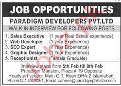 Paradigm Developers Pvt Ltd Islamabad Jobs 2020