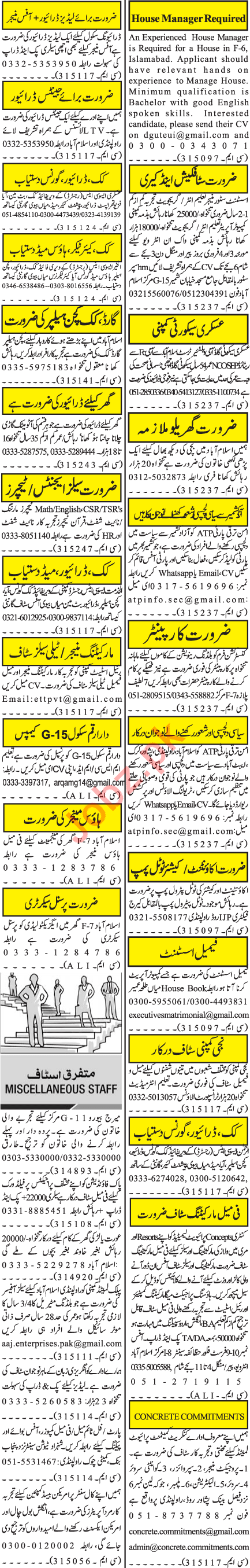 Jang Sunday Classified Ads 2nd Feb 2020 for General Staff