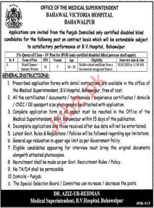 Bahawal Victoria Hospital Jobs 2020 in Bahawalpur