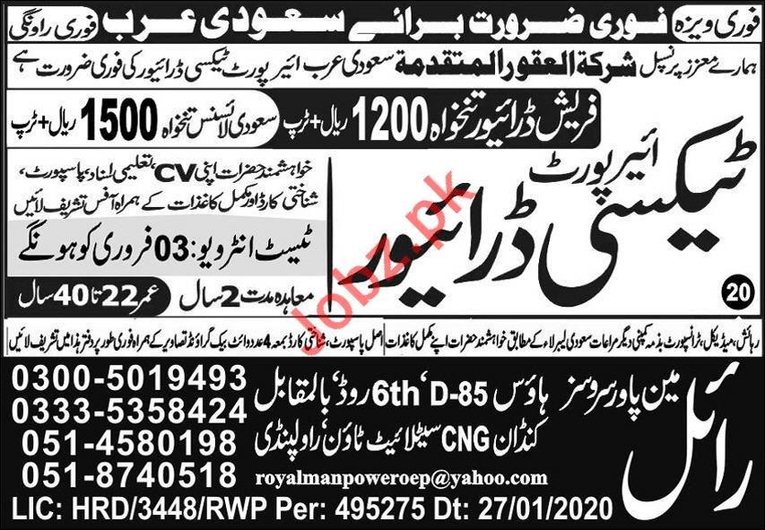 LTV Taxi Driver Job 2020 For Airport in Saudi Arabia