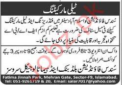 Sundas Foundation Islamabad Jobs 2020