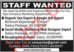SPA Company Marketing Staff Jobs 2020 in Islamanad