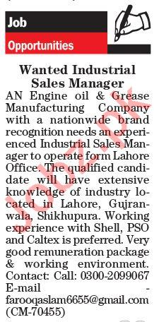 Oil & Grease Manufacturing Company Lahore Jobs 2020