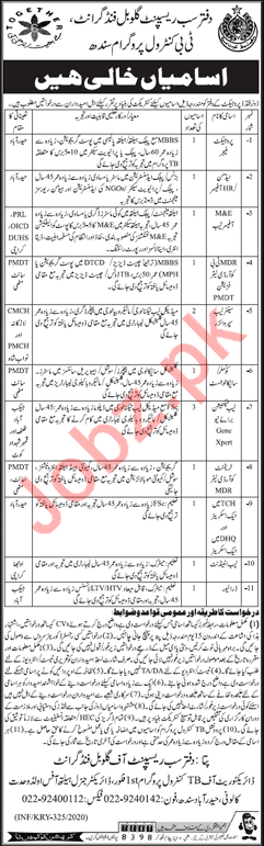Donor Funded Project Hyderabad Jobs 2020