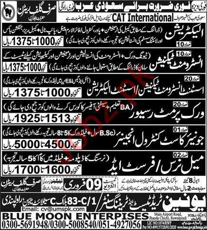 CAT International Company Jobs 2020 in Saudi Arabia