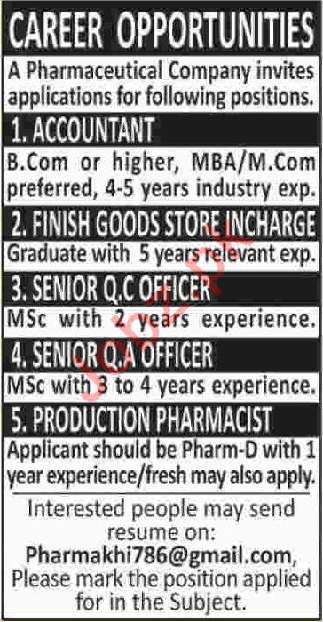 Accountant & Finish Goods Store Incharge Jobs 2020