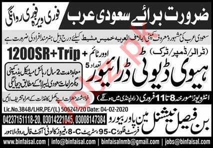 Heavy Duty Driver jobs in Saudi Arabia