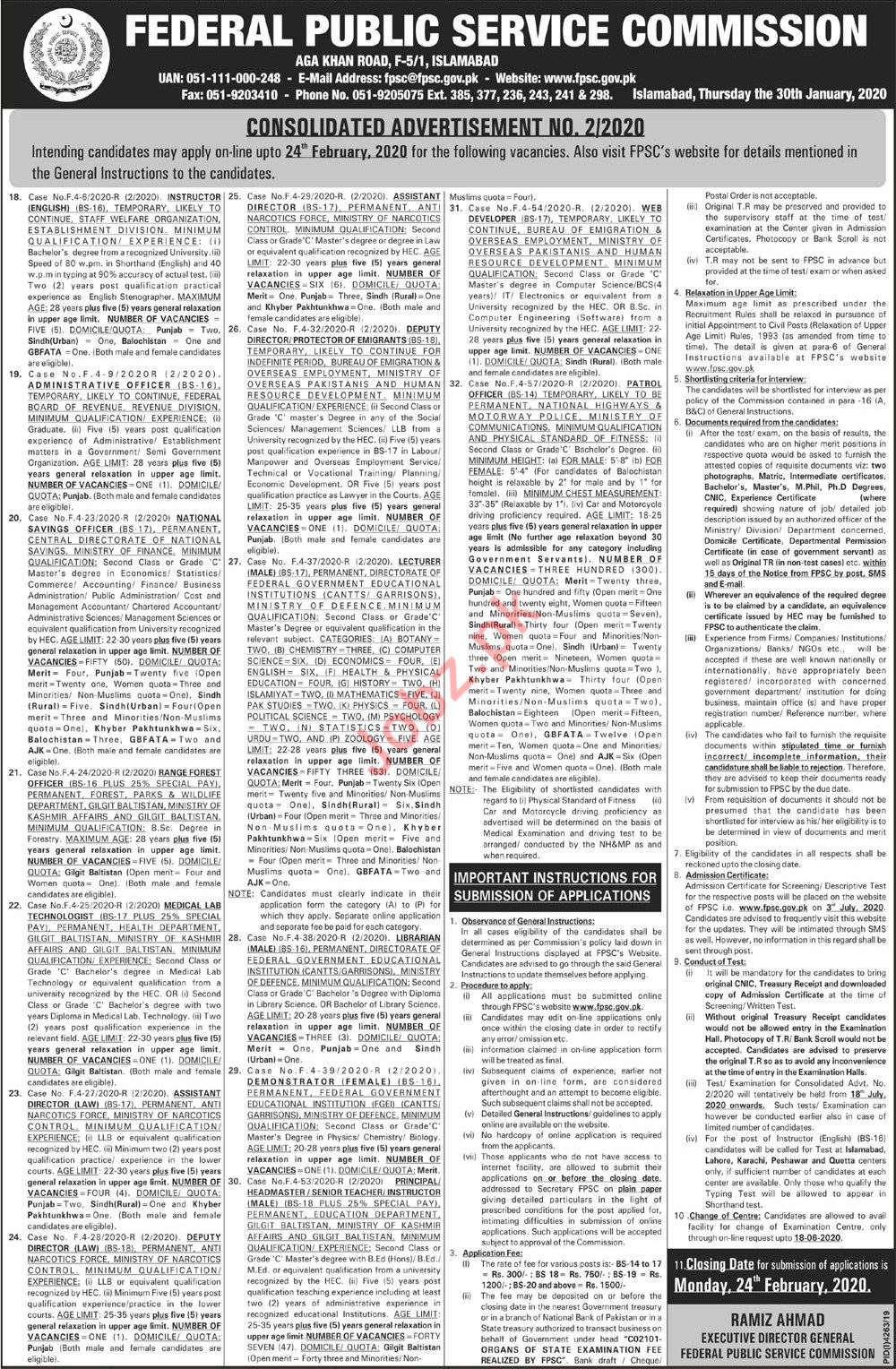 National Saving Officer Ministry of Finance FPSC Jobs 2020