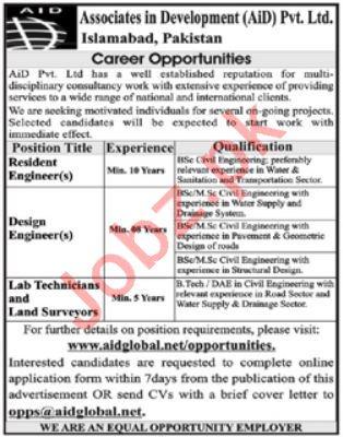 Associates in Development AiD Pvt Limited Jobs 2020