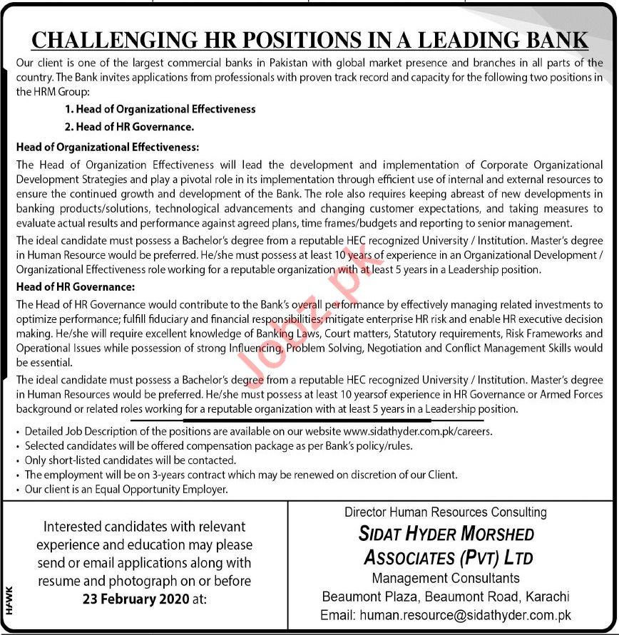 Commercial Banks Jobs 2020 in Karachi