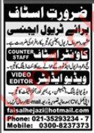 Travel Agency Jobs in Karachi