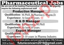 Management Jobs in Pharmaceutical Company