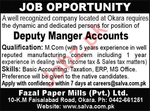 Fazal Paper Mills Pvt Limited Jobs 2020 in Okara
