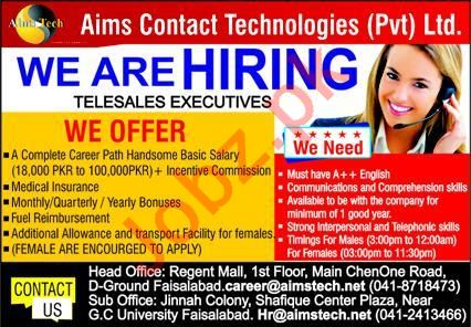 Aims Contact Technologies Pvt Limited Jobs 2020